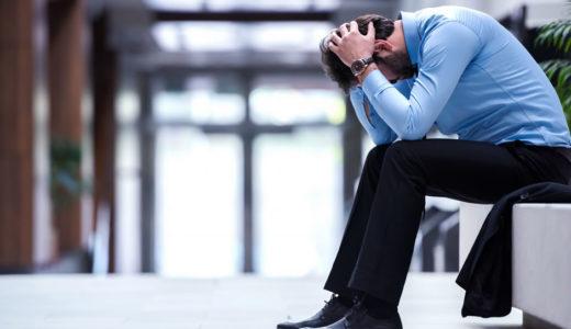 『試用期間中の即日退職』を可能にするたった2つの方法!これで辞める