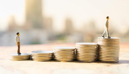 【料金相場】退職代行10社『値段一覧表』安い業者の費用はいくら?