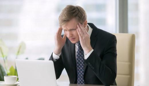 【仕事のプレッシャーで辞めたい】7つの対処法&感じやすい人の特徴