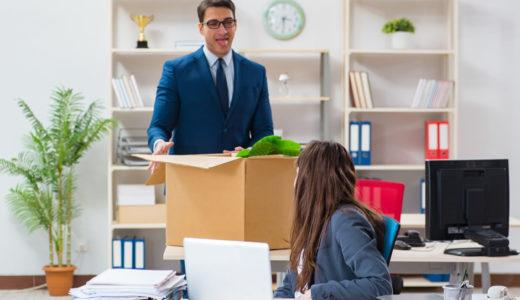 【職場の人間関係が悩み】仕事を辞めたい時に相談すべき相手&対処法