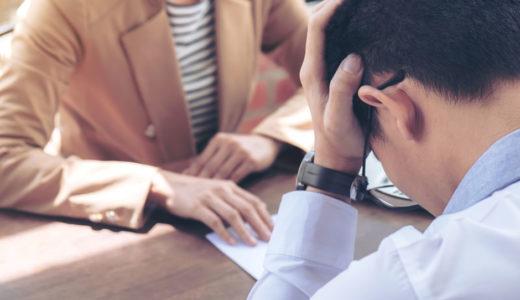 【甘え or 甘えではない】仕事を辞めたい時に考えるべき大切なこと
