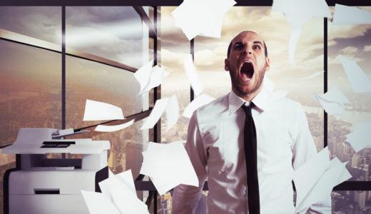 【ストレスの限界を感じる…】仕事を辞めたい!そんな時どうすれば…