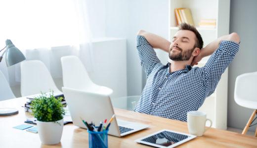 【楽な仕事を見つける時に役立つ25選】本当に自分に合う仕事はどれ?